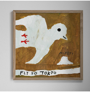 Fly to Tokyo 50x50 cm